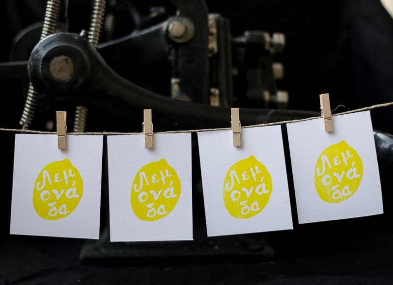 printingpress2