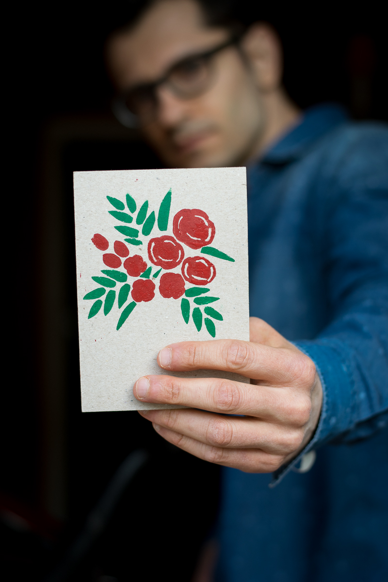 Τυπώνοντας Κάρτες